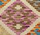 Jaipur Rugs - Flat Weaves Wool Multi AFDW-160 Area Rug Closeupshot - RUG1090833